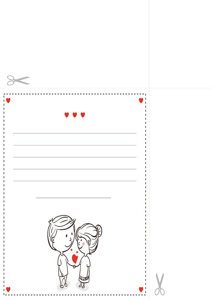 Dia dos namorados 1 - Papel de carta