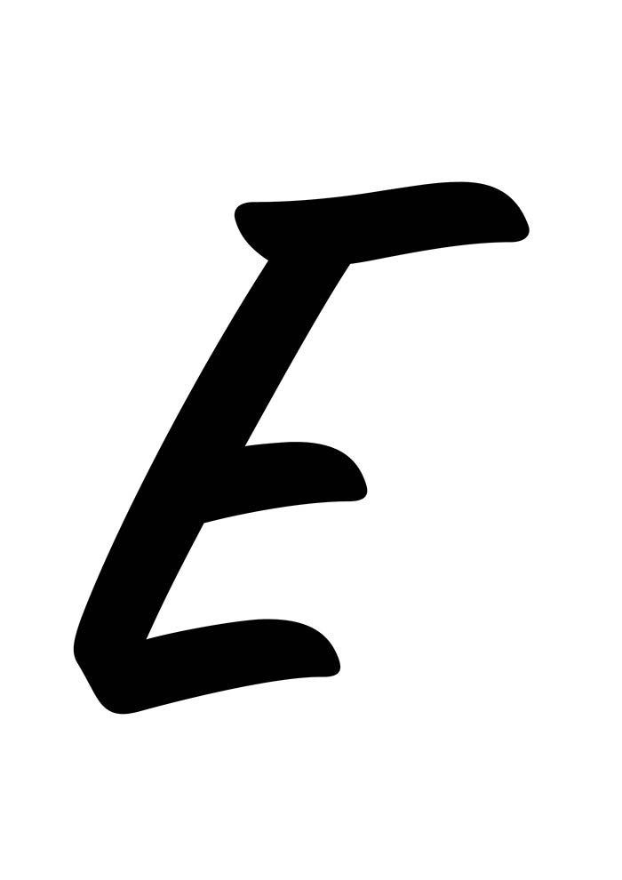 Letra E para imprimir