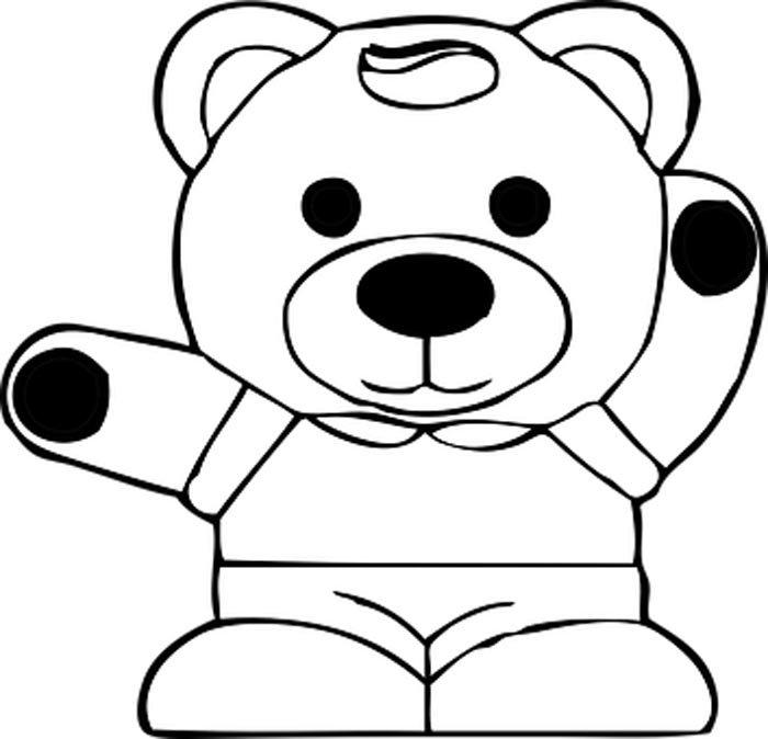 imagem de urso