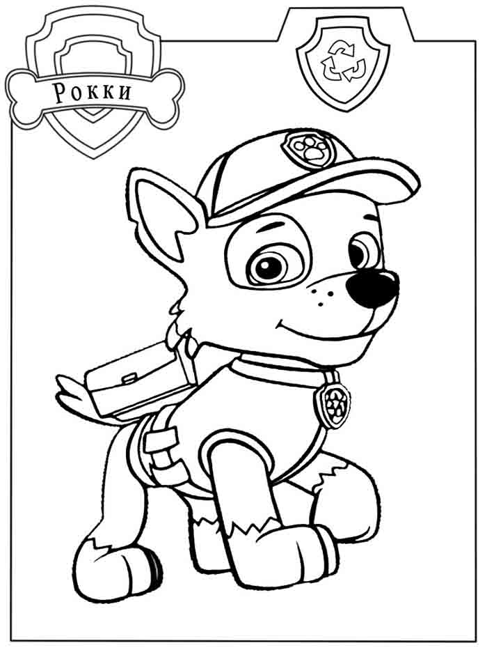 41 Desenhos Do Patrulha Canina Para Imprimir E Colorir