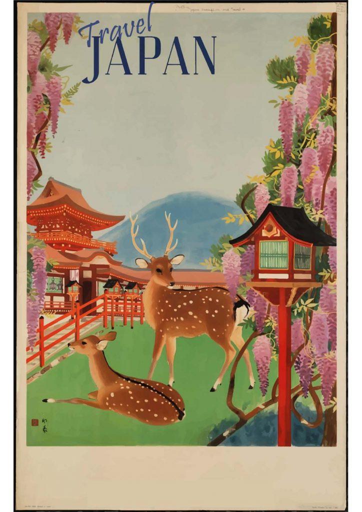 poster para imprimir Japão