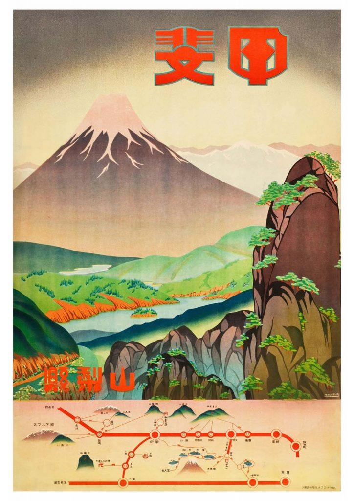 poster para imprimir vintage Japão